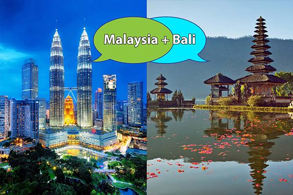 Travel 2 World